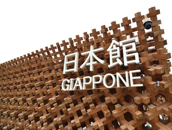 Japan-Pavilion-2015-Milan-World-Expo-537x405